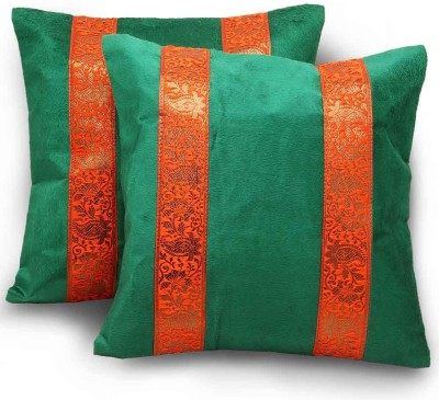 Tradition India Striped Cushions Cover