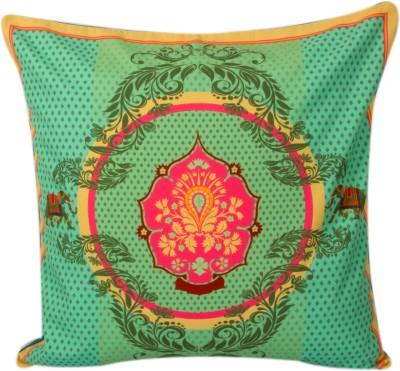 Design Guns Abstract Cushions Cover
