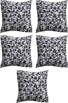 Enfin Homes Embroidered Cushions Cover