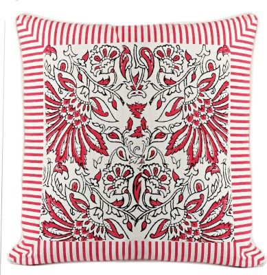 Aapno Rajasthan Floral Cushions Cover