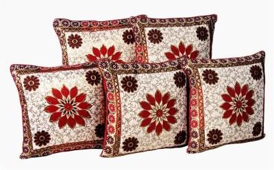 Vugis Floral Cushions Cover