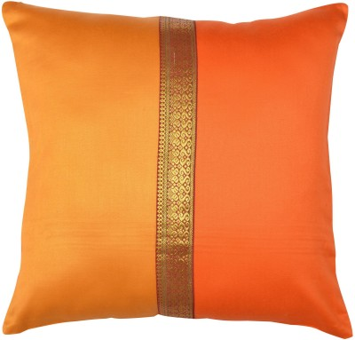 Home Boutique Self Design Cushions Cover