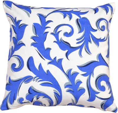 Home Boutique Floral Cushions Cover