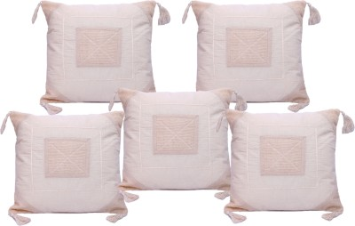 Surhome Abstract Cushions Cover