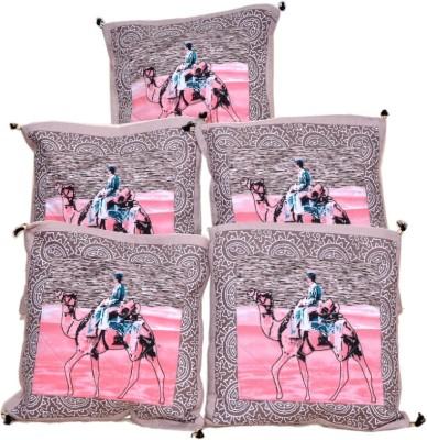 Govindam Enterprises Animal Cushions Cover