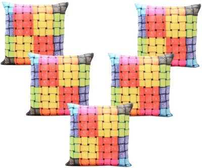 Aarzool Abstract Cushions Cover
