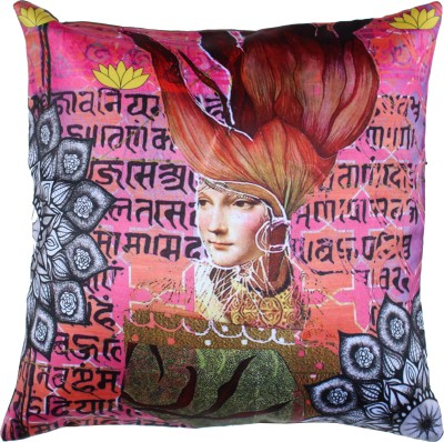 Shor Sharaba Abstract Cushions Cover