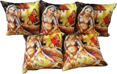 Vg store Abstract Cushions Cover