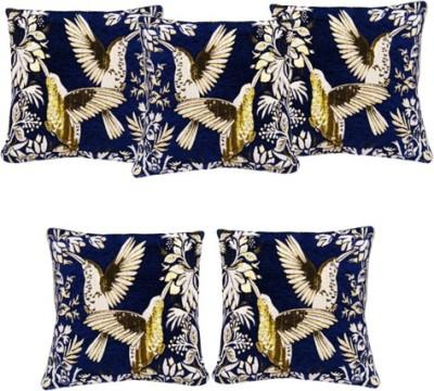 Didara Animal Cushions Cover