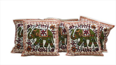 Craft Infinis Embroidered Cushions Cover