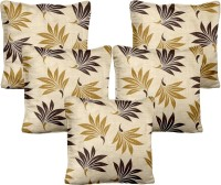 Cortina Floral Cushions Cover(Pack of 5, 40 cm*40 cm, Multicolor)
