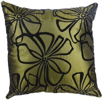 Orient Home Floral Cushions Cover