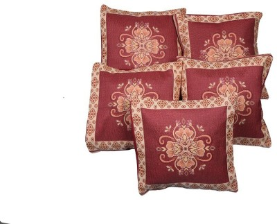 Nitin traders Text Print Cushions Cover