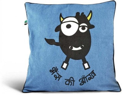 Tappu Ki Dukaan Animal Cushions Cover