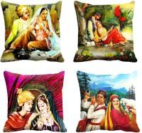 meSleep Printed Cushions Cover best price on Flipkart @ Rs. 449