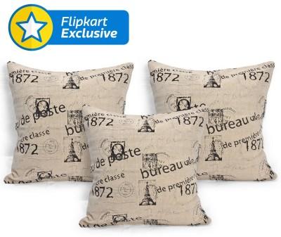 Cortina Abstract Cushions Cover