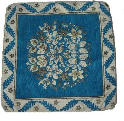 AyushFabrics Floral Cushions Cover