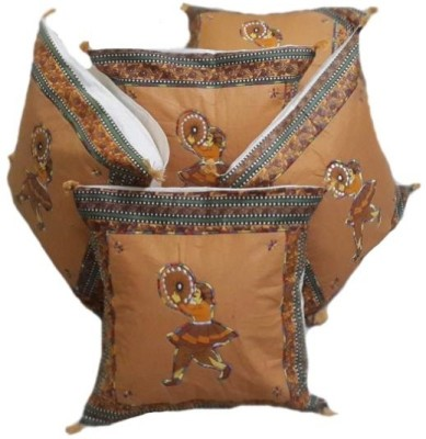 UFC Mart Floral Cushions Cover