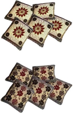 Decor Vatika Abstract Cushions Cover