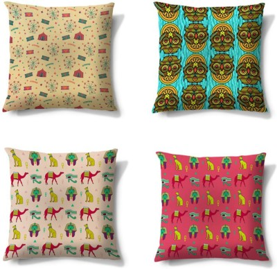 HK Abstract Cushions Cover