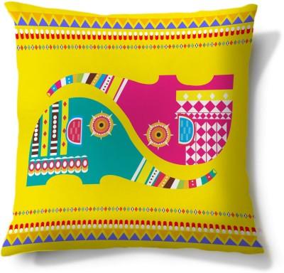 HK Animal Cushions Cover