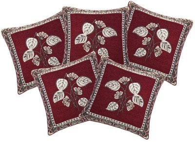 Nitin traders Floral Cushions Cover
