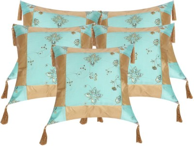 Satcap Damask Cushions Cover