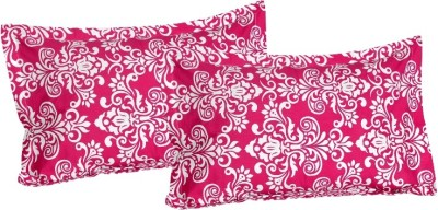 RR Textile House Abstract Pillows Cover