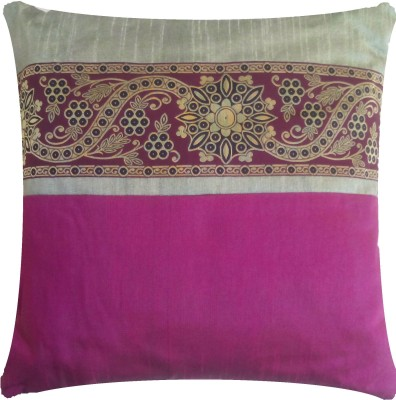Dinitz Designz Striped Cushions Cover
