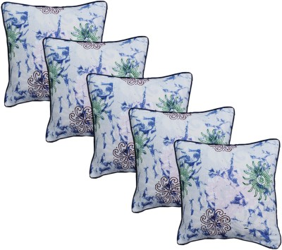 Metro Living Damask Cushions Cover