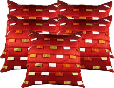 ROTOMAX Abstract Cushions Cover