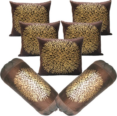 Belive-Me Printed Cushions & Bolsters Cover(Pack of 7, 40 cm*40 cm, Brown)