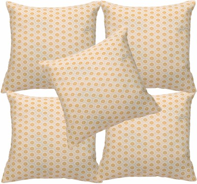 ARTIFACT Geometric Cushions Cover