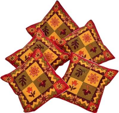 Govindam Enterprises Self Design Cushions Cover