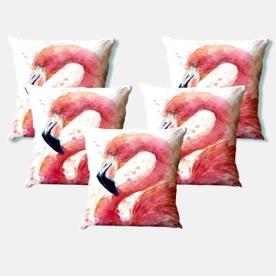 LA VERVE Animal Cushions Cover