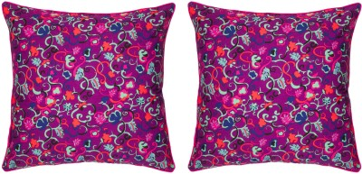 1800HomeLine Floral Cushions Cover