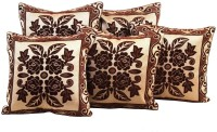 ExpressionsHome Abstract Cushions Cover(Pack of 5, 40 cm*40 cm, Multicolor)