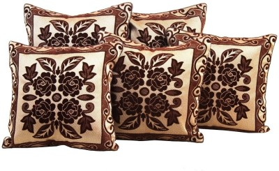 ExpressionsHome Abstract Cushions Cover