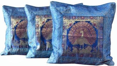 Khushal Animal Cushions Cover