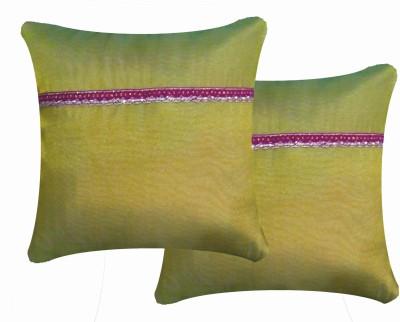 Dinitz Designz Plain Cushions Cover