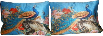 Vg store Animal Pillows Cover
