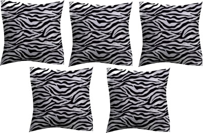 Enfin Homes Animal Cushions Cover