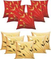 Fairprice Floral Cushions Cover(Pack of 10, 40.5 cm*40.5 cm, Gold, Red)