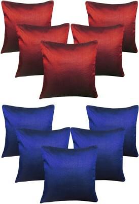 Shine Villa Plain Cushions Cover