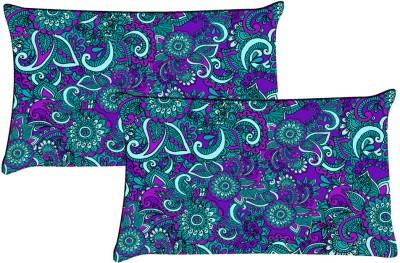 meSleep Floral Pillows Cover