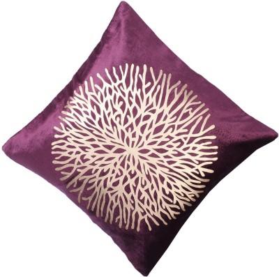 Maru Ghar Abstract Cushions Cover
