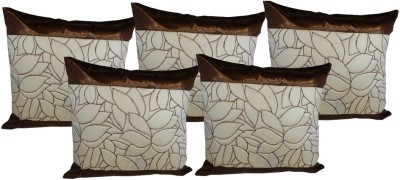 JSR Printed Cushions Cover