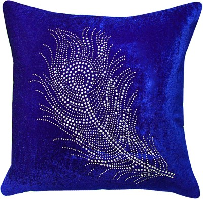 Snowfinch Embroidered Cushions Cover