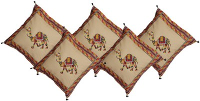 Easy Clean Abstract Cushions Cover