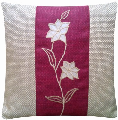 Dinitz Designz Embroidered Cushions Cover
